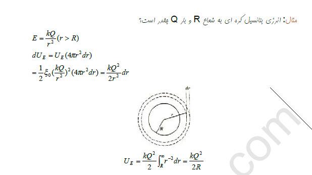 کتاب فیزیک 2 هریس بنسون pdf